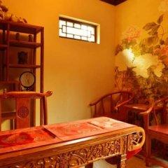 Отель Beijing Sihe Yiyuan Courtyard Hotel Китай, Пекин - отзывы, цены и фото номеров - забронировать отель Beijing Sihe Yiyuan Courtyard Hotel онлайн развлечения