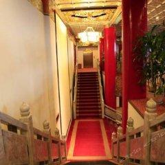 The Grand Hotel фото 7