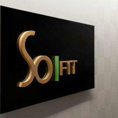 Отель Sofitel Paris Arc De Triomphe Франция, Париж - отзывы, цены и фото номеров - забронировать отель Sofitel Paris Arc De Triomphe онлайн сейф в номере