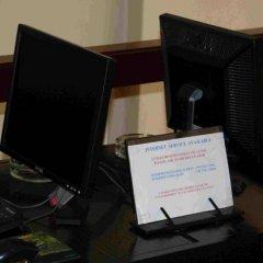 Mithat Турция, Анкара - 2 отзыва об отеле, цены и фото номеров - забронировать отель Mithat онлайн удобства в номере