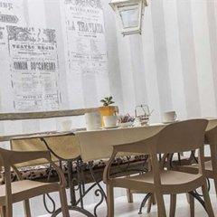 Hotel Torino Парма гостиничный бар