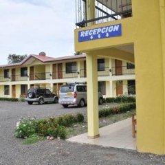 Hotel Santa Ana Liberia Airport парковка