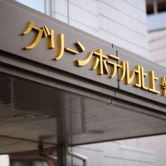 Отель GreenHotel Kitakami Япония, Китаками - отзывы, цены и фото номеров - забронировать отель GreenHotel Kitakami онлайн детские мероприятия