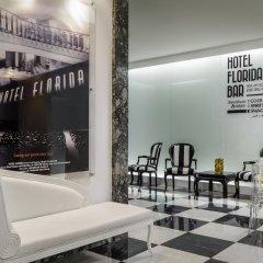 Hotel Florida Лиссабон спа фото 2