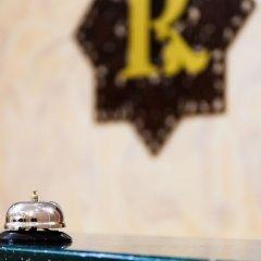 Отель Rakat Plaza Узбекистан, Ташкент - отзывы, цены и фото номеров - забронировать отель Rakat Plaza онлайн