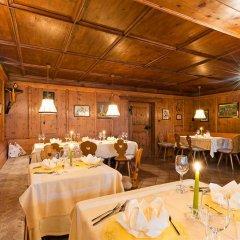 Hotel Lambrechtshof Аппиано-сулла-Страда-дель-Вино питание фото 3