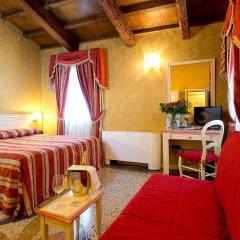 Отель Ca San Polo Италия, Венеция - отзывы, цены и фото номеров - забронировать отель Ca San Polo онлайн комната для гостей фото 4