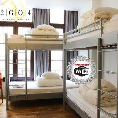 2GO4 Quality Hostel Grand Place детские мероприятия