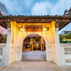 Отель Yeng Keng Hotel Малайзия, Пенанг - отзывы, цены и фото номеров - забронировать отель Yeng Keng Hotel онлайн развлечения