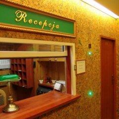Отель AbWentur Pokoje гостиничный бар