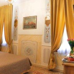 Отель Apostoli Palace в номере фото 3