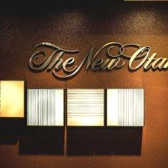 Отель New Otani Hakata Фукуока интерьер отеля фото 2