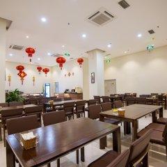 Hotel Kuretakeso Tho Nhuom 84 Ханой питание