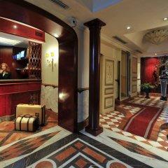 Отель Britannia спа