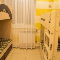 Hostel Atmosphera сауна