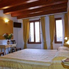 Отель Alla Corte Rossa Италия, Венеция - отзывы, цены и фото номеров - забронировать отель Alla Corte Rossa онлайн в номере
