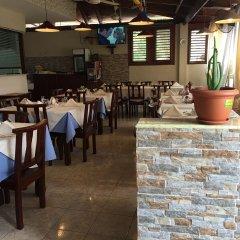 Отель Hamilton Доминикана, Бока Чика - отзывы, цены и фото номеров - забронировать отель Hamilton онлайн питание фото 2