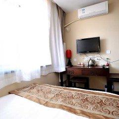 Отель Hutong Impressions Beijing Guesthouse Китай, Пекин - отзывы, цены и фото номеров - забронировать отель Hutong Impressions Beijing Guesthouse онлайн фото 3