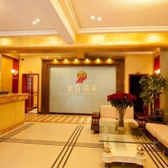 Отель Jinri Hongfu Hotel (Xi'an Jinhua Road) Китай, Сиань - отзывы, цены и фото номеров - забронировать отель Jinri Hongfu Hotel (Xi'an Jinhua Road) онлайн интерьер отеля фото 2