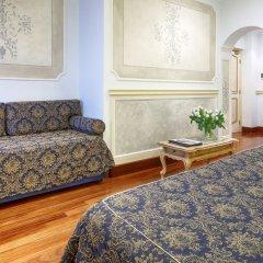 Hotel Villa San Pio комната для гостей фото 5