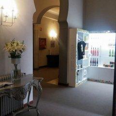 Отель Balneari Vichy Catalan комната для гостей фото 5