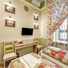 Гостиница Авита Красные Ворота комната для гостей фото 12