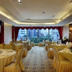 Отель HONGFENG Гонконг питание
