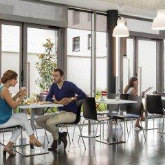 Отель Aparthotel Adagio access Paris Clichy гостиничный бар