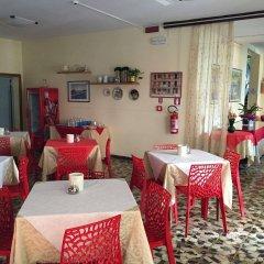 Hotel Zaghini Римини питание фото 3
