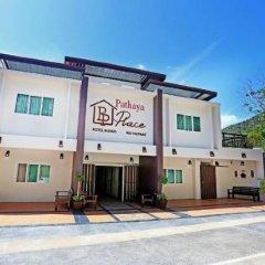 Pathaya Place Kata Hotel фото 3