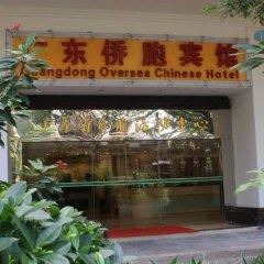 Отель Guangdong Oversea Chinese Hotel Китай, Гуанчжоу - отзывы, цены и фото номеров - забронировать отель Guangdong Oversea Chinese Hotel онлайн питание фото 2