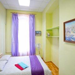 Ярослав Хостел комната для гостей фото 2