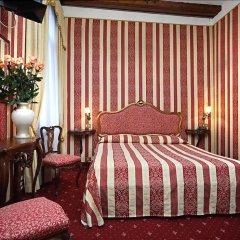 Отель Centauro Италия, Венеция - 3 отзыва об отеле, цены и фото номеров - забронировать отель Centauro онлайн фото 7