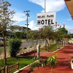 Belek Park Hotel городской автобус