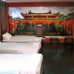 Отель Take A Nap Бангкок помещение для мероприятий