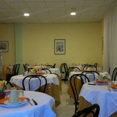 Отель Saxon Италия, Римини - 1 отзыв об отеле, цены и фото номеров - забронировать отель Saxon онлайн питание фото 2