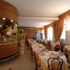 Отель Donatello Италия, Падуя - отзывы, цены и фото номеров - забронировать отель Donatello онлайн питание фото 2