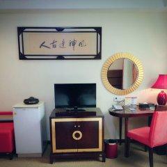 Отель Xiamen Calman Hotel Китай, Сямынь - отзывы, цены и фото номеров - забронировать отель Xiamen Calman Hotel онлайн удобства в номере