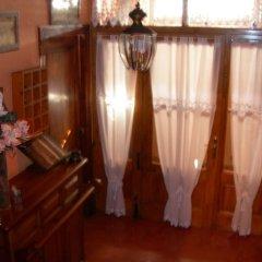Отель Alojamiento Rural Ostau Era Nheuada фото 4