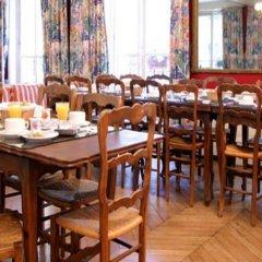Отель Pension Residence Du Palais Франция, Париж - отзывы, цены и фото номеров - забронировать отель Pension Residence Du Palais онлайн питание фото 2