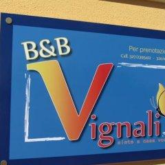 Мини-Отель B&B Vignali Дизо интерьер отеля