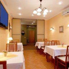 Гостиница Vicont в Перми отзывы, цены и фото номеров - забронировать гостиницу Vicont онлайн Пермь помещение для мероприятий