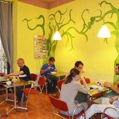 Arco Youth Hostel A&a Барселона питание