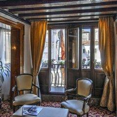 Hotel Scandinavia - Relais спа