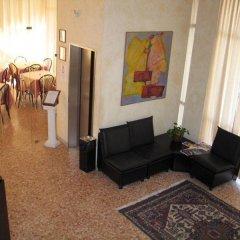 Hotel Mutacita комната для гостей фото 2