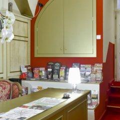 Отель Residence Green Lobster Чехия, Прага - 1 отзыв об отеле, цены и фото номеров - забронировать отель Residence Green Lobster онлайн в номере фото 2