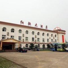 JingGangShanHongGe Hotel парковка