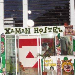 Отель Xaman Eco-Hostel Мексика, Плая-дель-Кармен - отзывы, цены и фото номеров - забронировать отель Xaman Eco-Hostel онлайн балкон