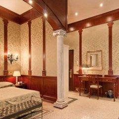 Hotel Celio комната для гостей фото 2
