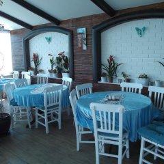 Отель Mavi Inci Park Otel питание